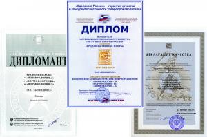ООО «Бифилюкс» победитель в конкурсе «100 Лучших Товаров России».
