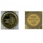 Золотая медаль «ЭкоПродЭкспо 2003 – Гастроном XXI века» в номинации «Эко - ингредиент».