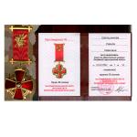 Орден «За профессиональную честь, достоинство и почетную деловую репутацию» III-степени.