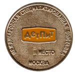 Медаль «Лучшие продукты-детям»