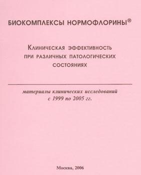 s_1220943526